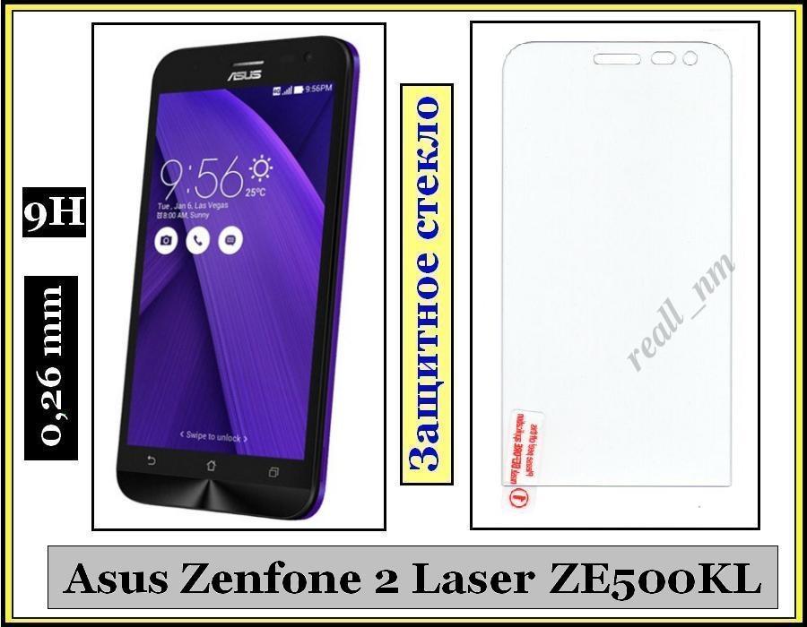 Защитное закаленное стекло для смартфона Asus Zenfone 2 Laser ZE500KL Z00ED