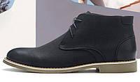 Элегантные мужские кожаные ботинки. Модель 04105., фото 2