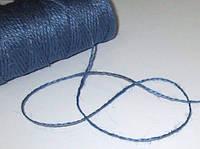 Бечевка декоративная 2 мм - синяя