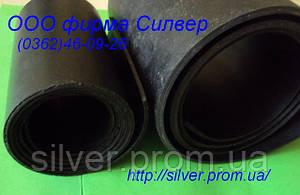 Резина листовая МБС 20 мм