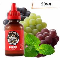 Жидкость PUFF 50 мл с ароматом Виноградная Мята/Grape Mint