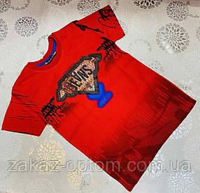 Футболка детская на мальчика оптом (110-128 см) Турция-72851
