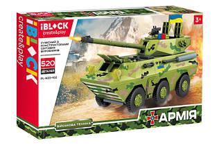 Конструктор танк военная техника АРМИЯ  IBLOCK PL-920-102