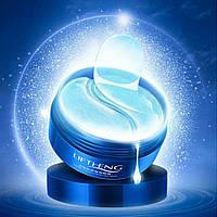 Новинка! Патчи для глаз Liftheng Jellyfish Collagen с экстрактом медузы и маслом Ши. (60 шт)