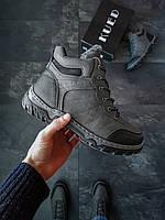 Ботинки мужские зимние на меху Серые