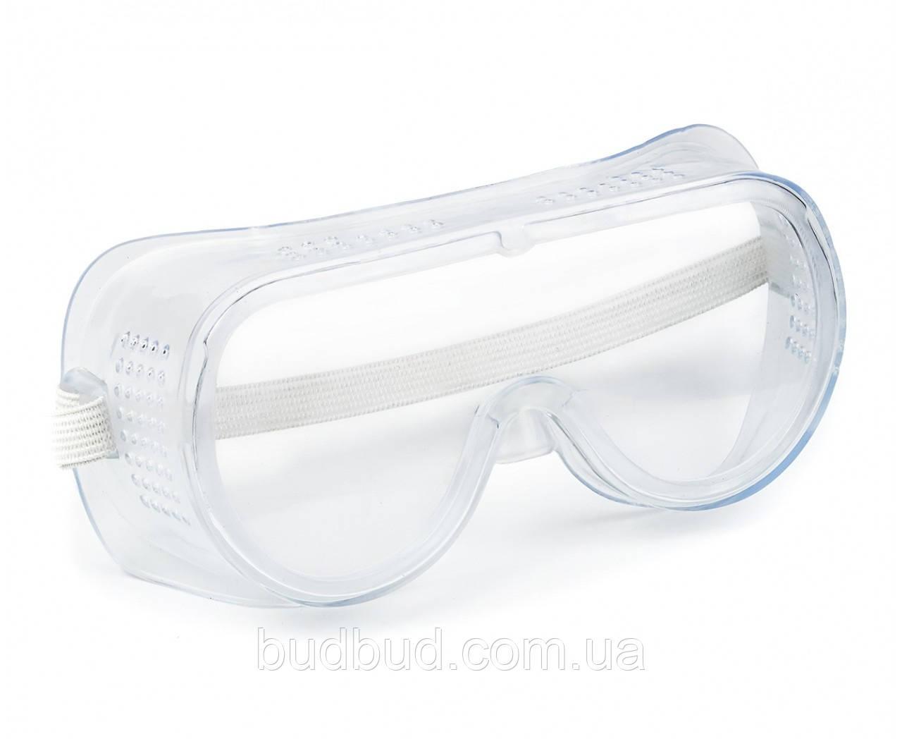 Окуляри захисні прозорі (43-001) POLAX