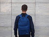 Рюкзак городской синий 25л