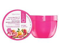 Grace Cole Крем для тела интенсивно увлажняющий Body Butter Watermelon & Pink Grapefruit