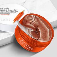 Гидрогелевые патчи для глаз c экстрактом апельсинового масла Images Blood Orange Essence. 60шт.