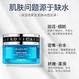 Крем для лица глубоко увлажняющий VENZEN Hyaluronic Acid Moisturizing Cream с гиалуроновой кислотой, 50 г, фото 3