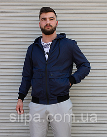 Тёмно-синяя ветровка мужская с капюшоном из плотной плащёвки с накладными карманами | Украина