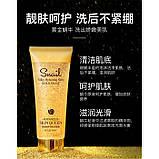 Пінка для вмивання VENZEN SKIN QUEEN Silky Hydrating Skin Gold Snail з муцином равлики і нано золотом, 100 г, фото 5