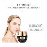 Крем для обличчя з ніацинамідом VENZEN Niacinamide Advanced Hydrating Cream, 50 г, фото 5