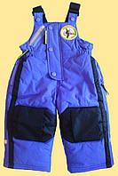 Комбинезон детский фиолетовый теплый 9, 12 м