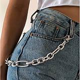 """Цепочка на пояс для брюк, одежды """"Style Metal"""", фото 2"""