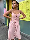 Женский стильный розовый сарафан длины миди, фото 5
