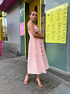 Женский стильный розовый сарафан длины миди, фото 6