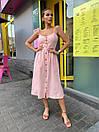 Женский стильный розовый сарафан длины миди, фото 3