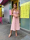 Женский стильный розовый сарафан длины миди, фото 4