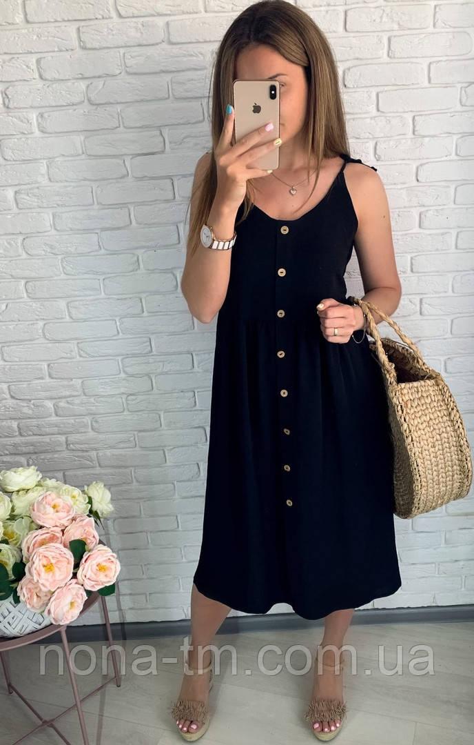 Женское платье летнее красивое длины Миди  (Норма,Батал)