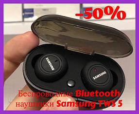 Беспроводные Bluetooth наушники Samsung TWS 5 Вакуумные наушники в кейсе