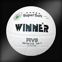 Мяч волейбол WINNER  Super S (white)  VC - 5 (кожа)