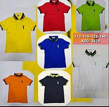 Футболки тенниски для мальчиков 110-134 рост (ткань лакоста)