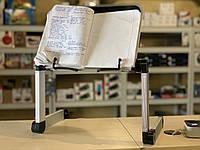 Подставка регулируемая для книг, ноутбука Table Buddy