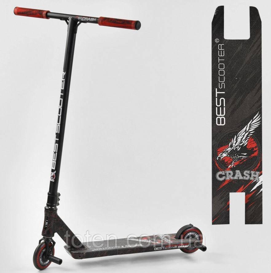 Самокат трюковый CRASH Best Scooter 67839, HIC-система, пеги , алюминиевый диск и дека, колёса 110мм