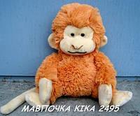 Мягкая игрушка обезьяна Мавпа Кика