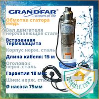 Шнековый погружной тонкий насос для узкой скважины GRANDFAR 3QGYD1,2-50-0,37 (GF1105)