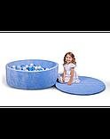Сухой бассейн с шариками! Синий, фото 4