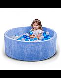 Сухой бассейн с шариками! Синий, фото 3