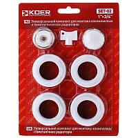 """Комплект для радиатора 3/4"""" KOER SET-04 (без креплений) (KR1562)"""