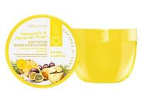 Grace Cole Крем для тела интенсивно увлажняющий Body Butter Pineapple & Passion Fruit 250ml ананас маракуйя