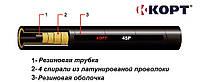 Рукав высокого давления 16 мм 4SP, фото 1