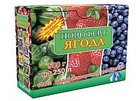 """Добриво Новоферт """"Ягода"""", 500г"""
