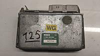 Блок управління ABS Opel Omega A №125 0265103034