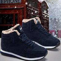 Зимние ботинки-кроссовки унисекс, большие размеры
