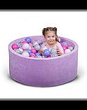 Сухий басейн для дому! Фіолетовий, фото 2