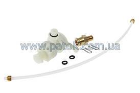 Аварийный клапан давления для кофеварки DeLonghi 7313211921