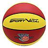 М'яч баскетбольний SportVida SV-WX0021 Size 7, фото 3
