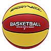 Мяч баскетбольный SportVida SV-WX0021 Size 7, фото 6