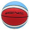 М'яч баскетбольний SportVida SV-WX0019 Size 7, фото 4