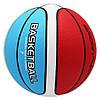 М'яч баскетбольний SportVida SV-WX0019 Size 7, фото 8