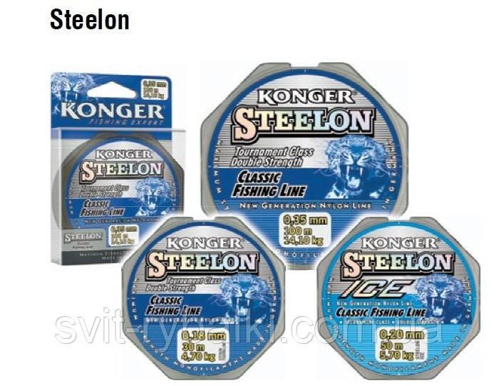ЛЕСКА Konger STEELON 0.10mm/30m