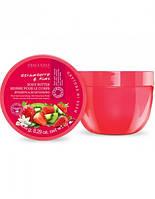 Grace Cole Крем для тела интенсивно увлажняющий Body Butter Strawberry & Kiwi 250ml клубника киви