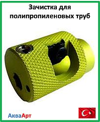 Зачистка для полипропиленовых труб 63
