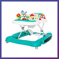 Детские музыкальные ходунки - качалка 5в1 Carrello Tesoro CRL-12703 Azure бирюзовые