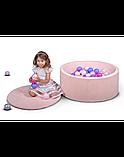 Сухой бассейн игровой! Нежно- розовый, фото 3